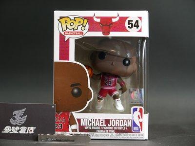 (參號倉庫) 現貨 FUNKO POP 54 NBA 美國職籃 芝加哥 公牛隊 麥可 喬丹 Michael Jordan