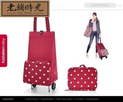 {老鋪時光/Old Time}便攜式可折疊車 拖輪包拖輪袋便攜購物車購物袋買菜車行李車