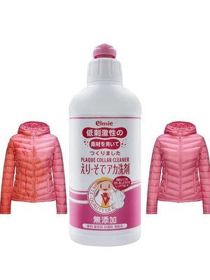 日本清洗羽絨服干洗劑免水洗噴霧家用衣物去污漬神器清潔劑
