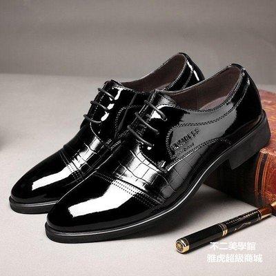 【格倫雅】^男士皮鞋秋冬商務正裝尖頭皮鞋男日常英倫系帶休閑增高鞋婚鞋33636[g-l-y1