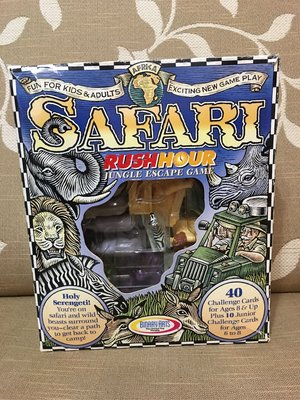 《瓶子控》 近全新 SAFARI RUSH HOUR JUNGLE ESCAPE GAME 叢林逃生遊戲 美國正版益智遊戲