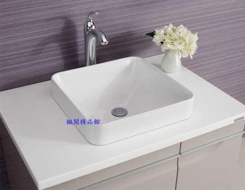 ╚楓閣☆精品衛浴╗Kohler☆ Foreront檯面盆K-2661T-1-0【美國】