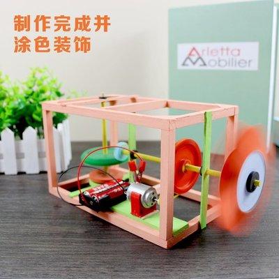 學生少年兒童 DIY 模型制作 科技小...