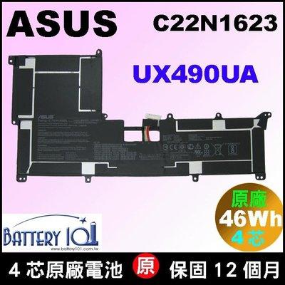 Asus C22N1623 華碩 UX490U 原廠 電池 Zenbook3 UX490UA 台北現場拆換