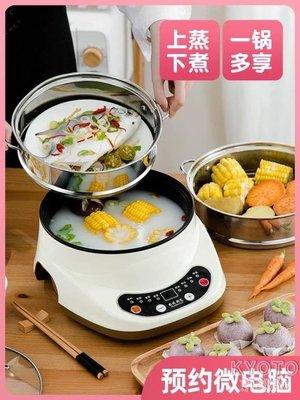 【獨家新品】煮蛋器蒸蛋器自動斷電家用多功能電蒸鍋雙層小型迷你煎蛋早餐220V丨【極速出貨】