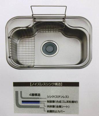 【路德廚衛】ENZIK sink韓國原裝進口 不鏽鋼壓花水槽EDS-740P1 日式四層靜音防汗處理/壓花處理防刮痕