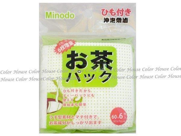 § Color House § 日本 66入茶包袋 濾茶包60+6入