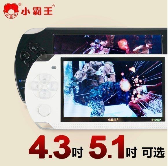 【易生發生活館】小霸王PSP遊戲機掌機S1000A可充電插卡兒童GBA掌上遊戲機FC懷舊