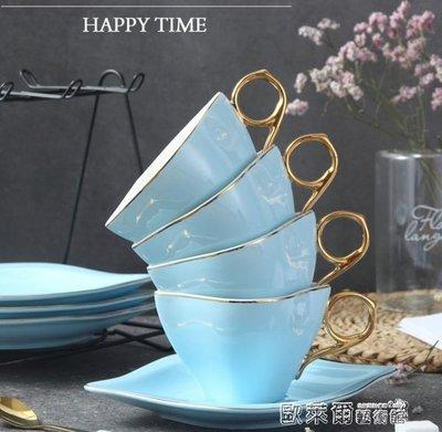 陶瓷杯 歐式陶瓷咖啡杯碟套裝家用簡約骨瓷下午茶套裝紅茶杯子套具送勺子