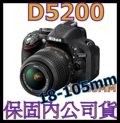 Nikon D5200+18-105mm 變焦鏡組 保內公司貨 非d5300 d3200 18-55MM