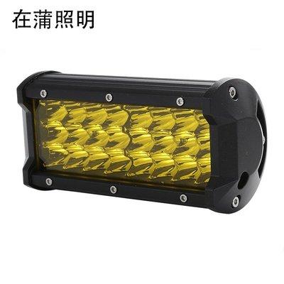 廠家批發 72W led工作燈 鋁合金壓鑄殼 越野車頂燈 汽車led工作燈