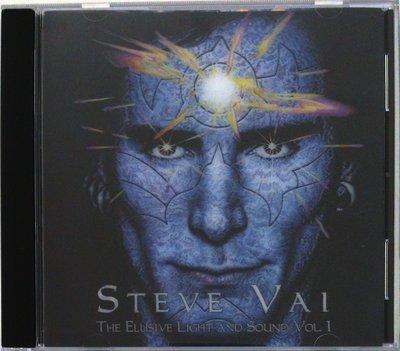 Steve Vai - The Elusive Light & Sound Vol. 1 二手台版