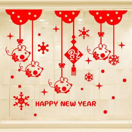 小妮子的家@2020鼠年裝飾壁貼/牆貼/玻璃貼/磁磚貼/汽車貼/家具
