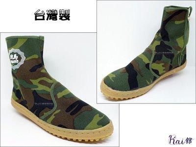 Kai館【013】運動鞋 休閒鞋 女多鞋 走路鞋 拉鍊型 迷彩 台灣製造 MIT