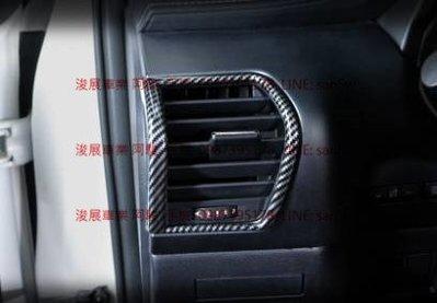 汽車配件高手  17-18 LEXUS NX200 NX300左右出風口裝飾框   碳纖款