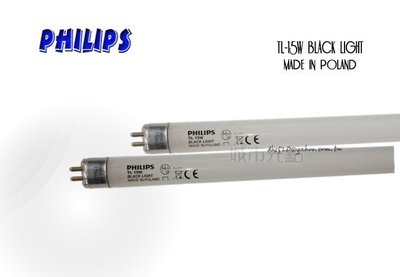 【城市光點】【PHILIPS-T5】世界第一品牌〝PHILIPS捕蚊燈TL-15W燈管 波蘭製造