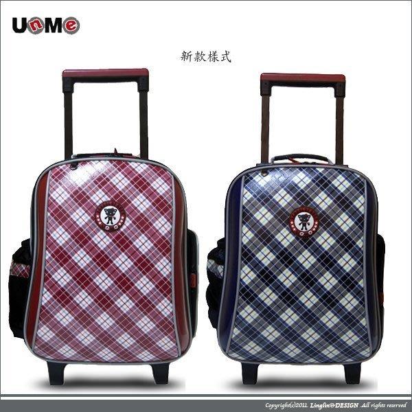 【良林皮件】UnMe 兒童造型格紋拉桿背包/小學生後背書包3328