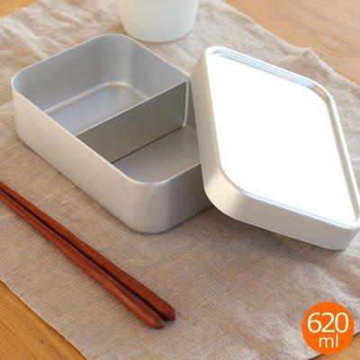 乾媽店。日本製  鋁製 角型 便當盒 鋁合金 復古懷舊 便當盒 620ml 防漏 超輕量 附隔板