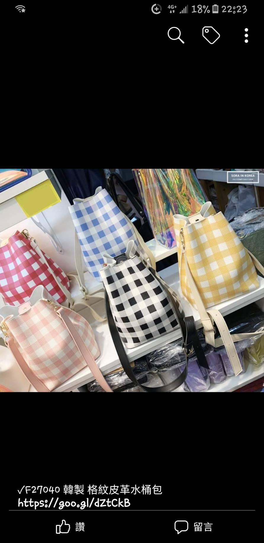 韓製 格紋皮革水桶包(黃色)