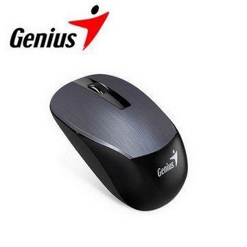 【捷修電腦。士林】Genius 昆盈 NX-7015 藍光無線滑鼠-太空灰 (NX-7015-GR)  $  429