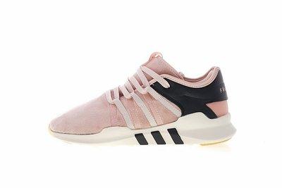 """adidas Consortium EQT Lacing ADV""""絨面裸粉黑""""經典 休閒運動慢跑鞋 CM7998 女鞋"""