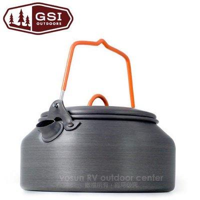 大里RV城市【美國 GSI】Tea Kettle HAE 1L 鋁合金茶壺.開水壺/超硬陽極處理.輕盈便攜 50162
