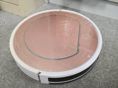 ILIFE V7S Pro 智能機器人吸塵機