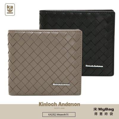 Kinloch Anderson 金安德森 皮夾 Weave 細緻編織對開短夾 KA191105 得意時袋