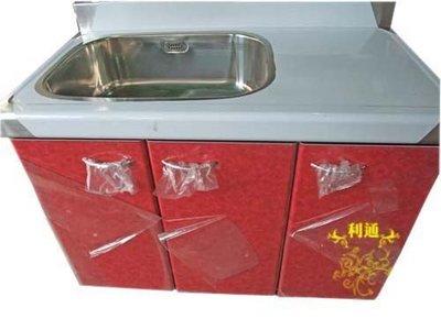 《利通餐飲設備》流理台→水槽+平台100cm   可左洗 可右洗 工作台 台中市
