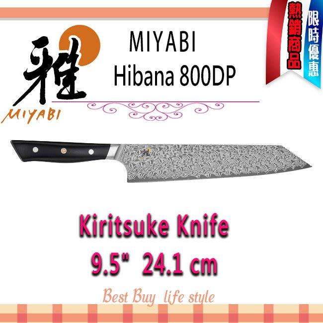 德國 Zwilling  MIYABI 雅 800DP Hibana  Kiritsuke 9.5吋 24cm 主廚刀