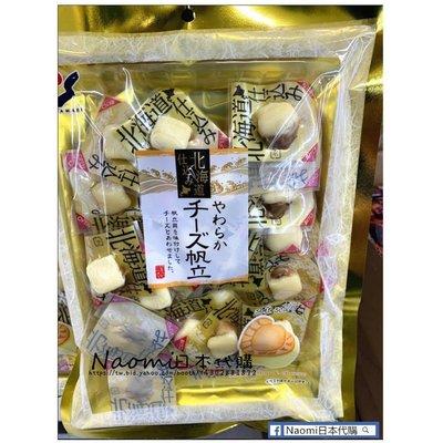 日本北海道 帆立貝 干貝起司 煙燻花枝起司 120g