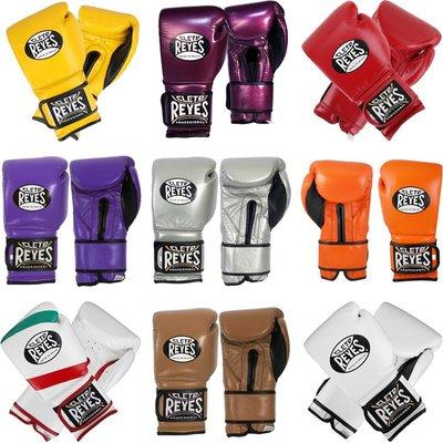 拳套CLETO REYES雷耶斯 HOOK AND LOOP CLOSURE 专业 拳击 拳套
