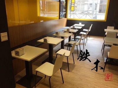 【鐵木創】塑合板  餐桌 多色可挑 營業用 桌椅  餐桌椅組 飯桌 辦公桌 電腦桌 書桌 休閒桌 無廣告 台中市