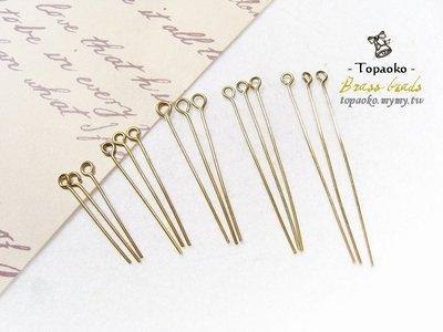 《晶格格的多寶格》串珠材料˙隔珠配件 黃銅9針/連接針一份【小包裝綜合下標區】線粗0.7mm