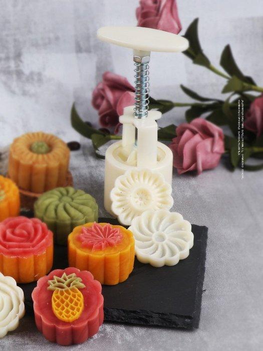 爆款中秋月餅模具手壓式25克50克糕點家用做綠豆糕的模具冰皮壓花不粘#烘焙用品#套裝#環保衛生