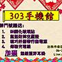 SONY Xperia XZ3搭中華遠傳台哥大台灣之星$...