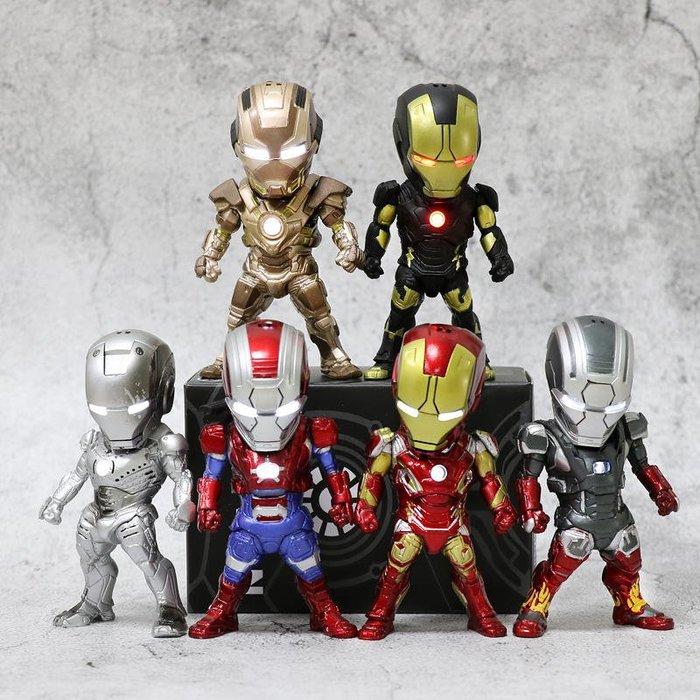 漫威復聯鋼鐵俠手辦可發光全套q版ironman模型玩具周邊汽車載擺件 復仇者聯盟4周邊