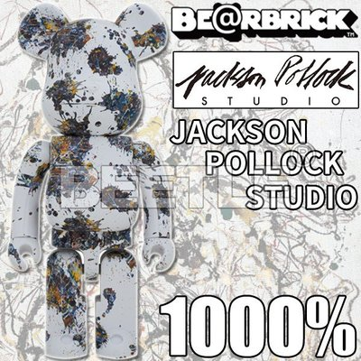 BEETLE BE@RBRICK JACKSON POLLOCK STUDIO SPLASH 1000% 潑墨