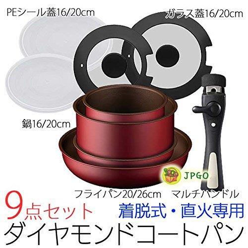 【JPGO】宅配!精裝-日本IRIS Kitchen Chef適用瓦斯爐烤箱 可拆式把手 鑽石級塗層不沾鍋9件~紅270