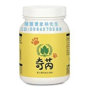 葡萄王 / 葡眾特選 - 奇芮愛犬專用益生菌 450