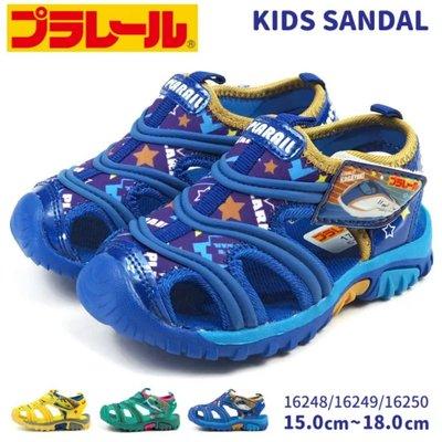 《FOS》日本 PLARAIL 兒童 新幹線 涼鞋 球鞋 童鞋 雨天 雨鞋 可愛 孩童 幼稚園 開學 國小 2021新款