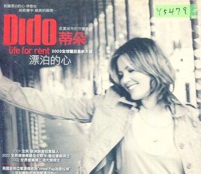 *還有唱片行* DIDO / LIFE FOR RENT 二手 Y5479