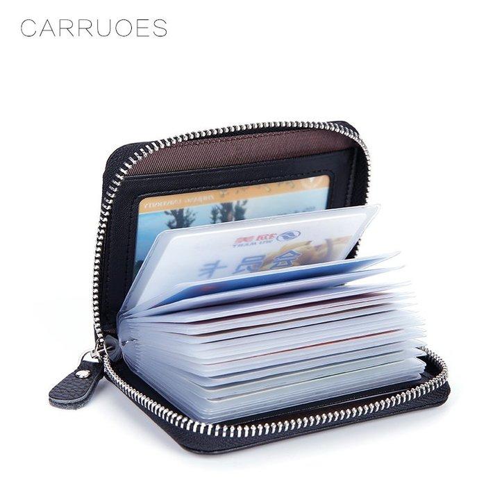 卡包男士牛皮駕駛證真皮證件位大容量信用卡包女式銀行卡套一體包