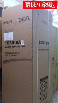 [環球3C家電]東芝GR-A52TBZ 新竹 貨到付款 變頻雙門冰箱 另售GR-A55TBZ