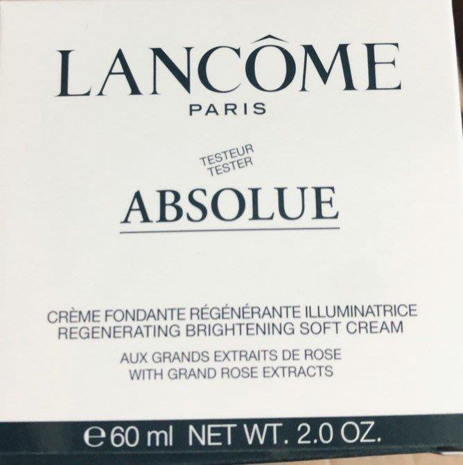 全新LANCÔME蘭蔻絕對完美黃金玫瑰修護乳霜 60ml