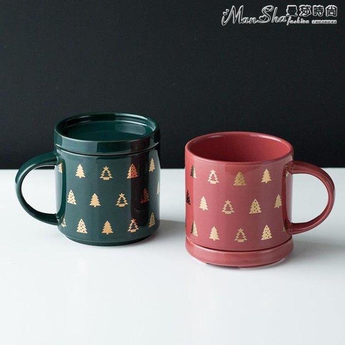 【全館免運】馬克杯bil美式大容量帶蓋馬克杯陶瓷杯子家用辦公室咖啡杯情侶杯禮盒 【奇妙城】