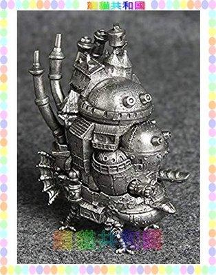 ※龍貓共和國※宮崎駿《三鷹美術館限定 霍爾的移動城堡 珠寶盒 置物盒 小碟子 煙灰缸 模型 擺飾》生日禮物