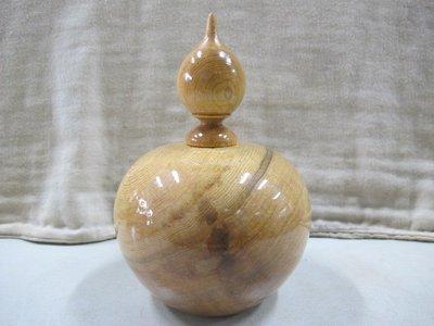 二手舖 NO.3844 天然原木木雕擺飾 聚寶盆 聞香瓶 重油 扎實 帶財 肖楠 檜木 香樟