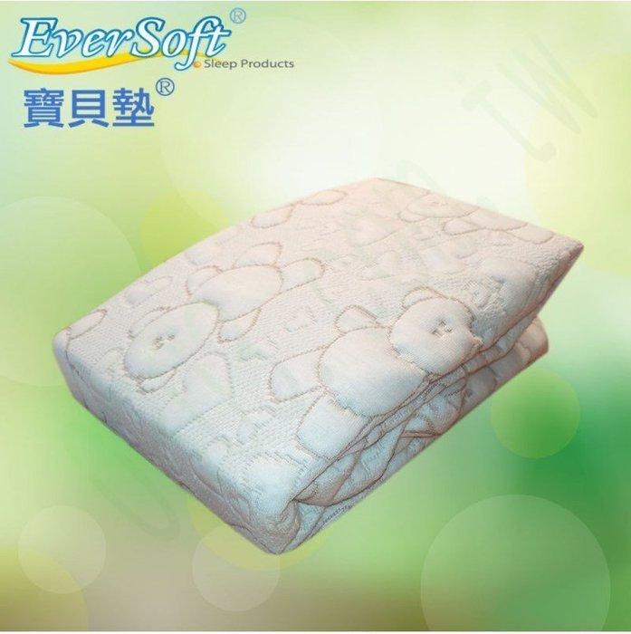 有機棉嬰兒床保潔墊_70x130x10cm (EverSoft ® 寶貝墊 防水透氣防螨保潔墊)