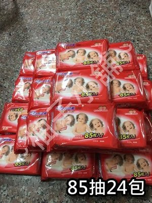 (現貨)拭拭樂純水濕紙巾 1包85抽 製造日期2020.02 保存三年 拭拭樂嬰兒超純水柔濕巾85抽 24包入